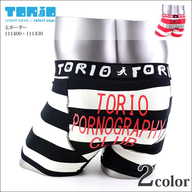 妙に可愛い!これがトリオ(TORIO)の可愛さ!他のブランドには出せない独得の感性!