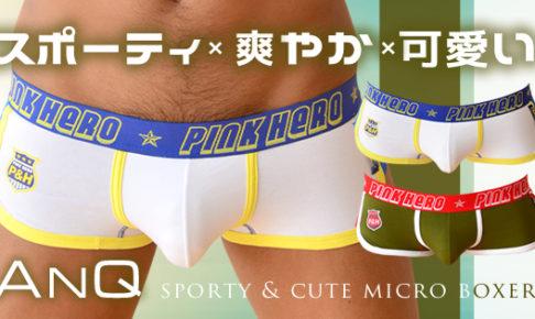 【ANQ】スポーティで爽やかで可愛い!ランパンデザイン!穿き心地◎!いいとこ寄せ集めたマイクロボクサー!