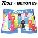 【BETONES】ヌコwwwこっち見てるwww可愛い猫イラストのボクサーパンツ!いや、本当にかわいすぎかよ!