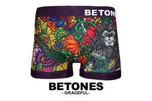 【BETONES】アートフルなデザインのBETONESのボクサーパンツ!君の股間は百獣の王!