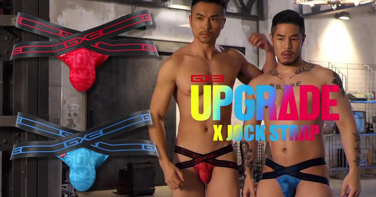 【GX3】X状に伸びるベルトがエロすぎる!後ろは引き締まったケツが露わになるジョックストラップ!!