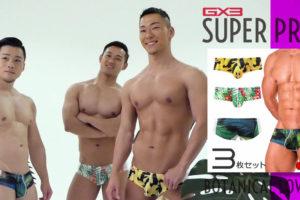 【GX3】履けば南国リゾート気分!バナナ柄はウケも狙いつつ普通にオシャレですよー!