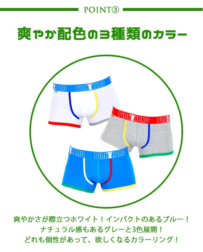 【ANQ】鮮やかなパステルカラーで爽やかさMAX!